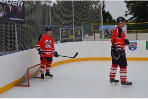 První ročník turnaje na umělém ledě - HFL CUPU